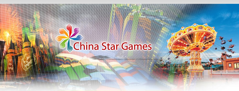 China Star Games--- One stop shopping for amusement rides ,games ,toys,tokens ,tickets and more...